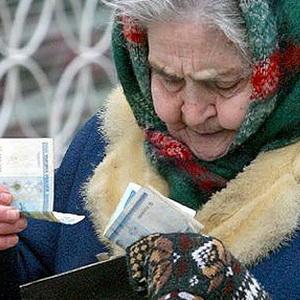 Пенсии военным пенсионерам 2016 году
