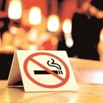 Курение запрещено