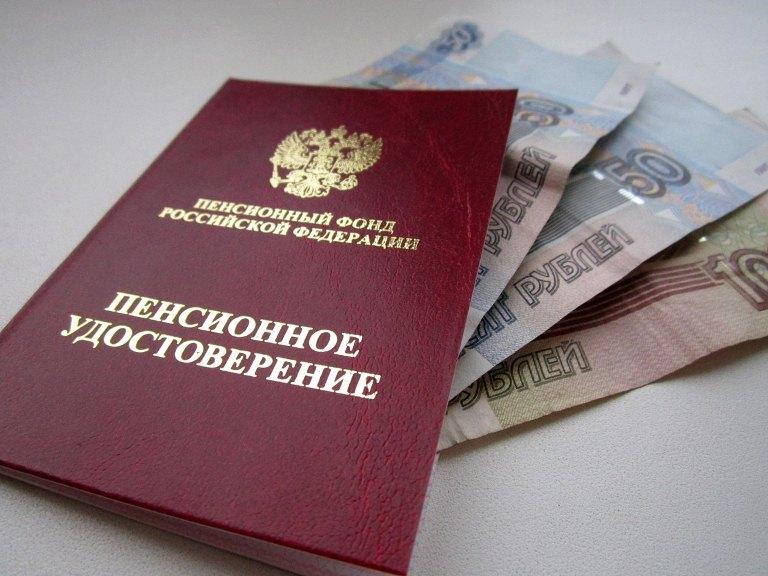 Работа для пенсионеров в 56 лет в москве