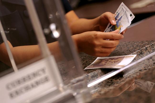 Максимальный размер пенсии для неработающих пенсионеров в москве