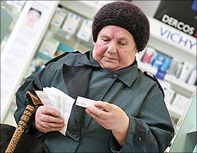 Работа в твери для военных пенсионеров