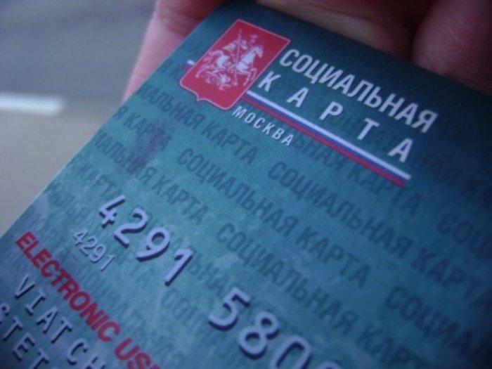 Социальная карта студента: срок действия, льготы, как купить?: http://rusposobie.ru/chastnye-sluchai/preimushhestva-socialnoj-karty-studenta-i-srok-dejstviya.html