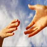 Подача руки