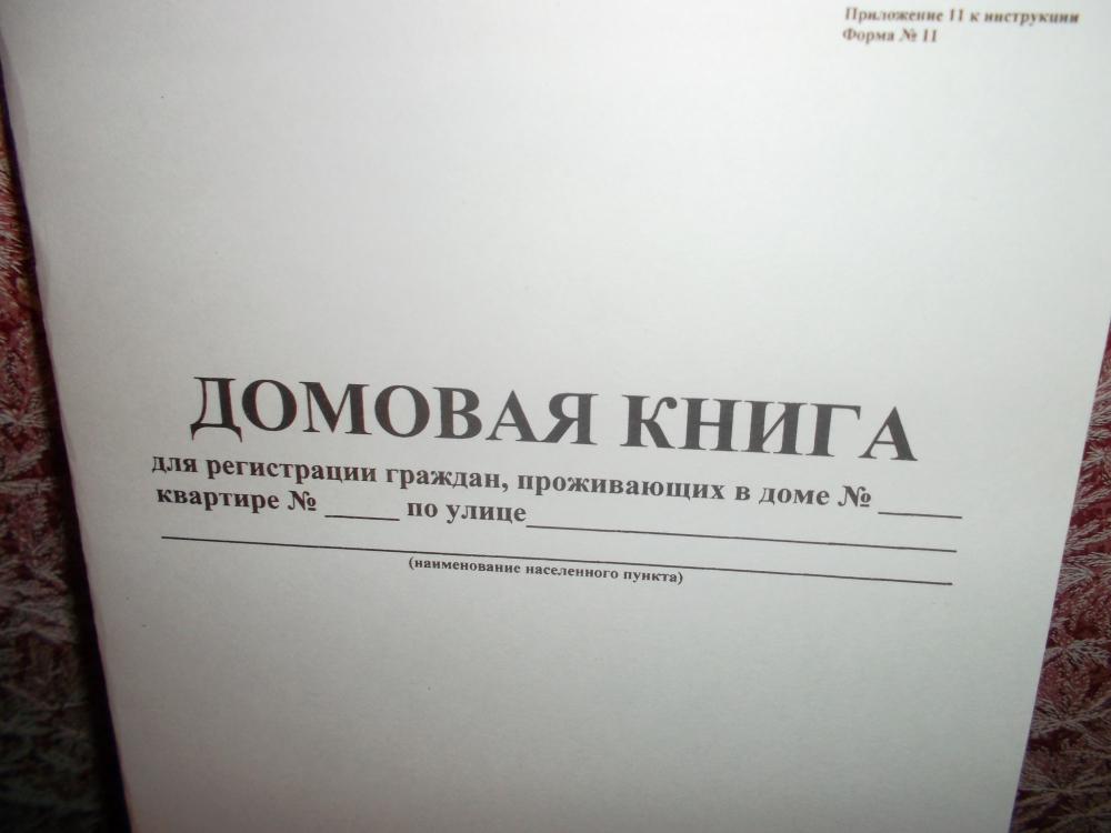 Субсидии на жилье в 2019 году | в Москве, Спб изоражения
