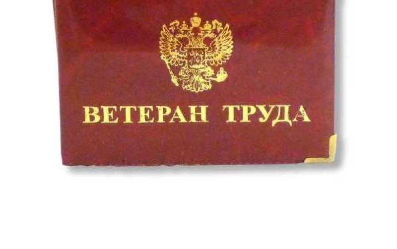 http://rusposobie.ru/wp-content/uploads/2015/08/trudovoj-stazh-dlya-prisvoeniya-zvaniya-veteran-truda1.jpg