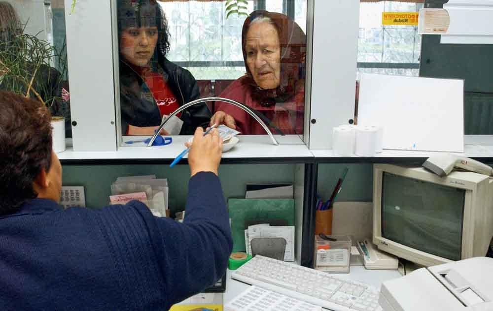 Характеристик страховой части пенсии