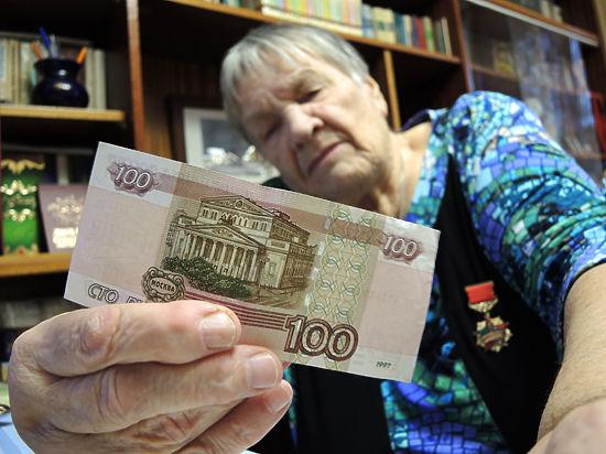 Льгота на транспортный налог пенсионерам подольск