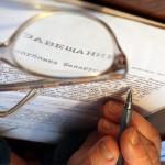 Вступление в наследство после смерти без завещания: порядок