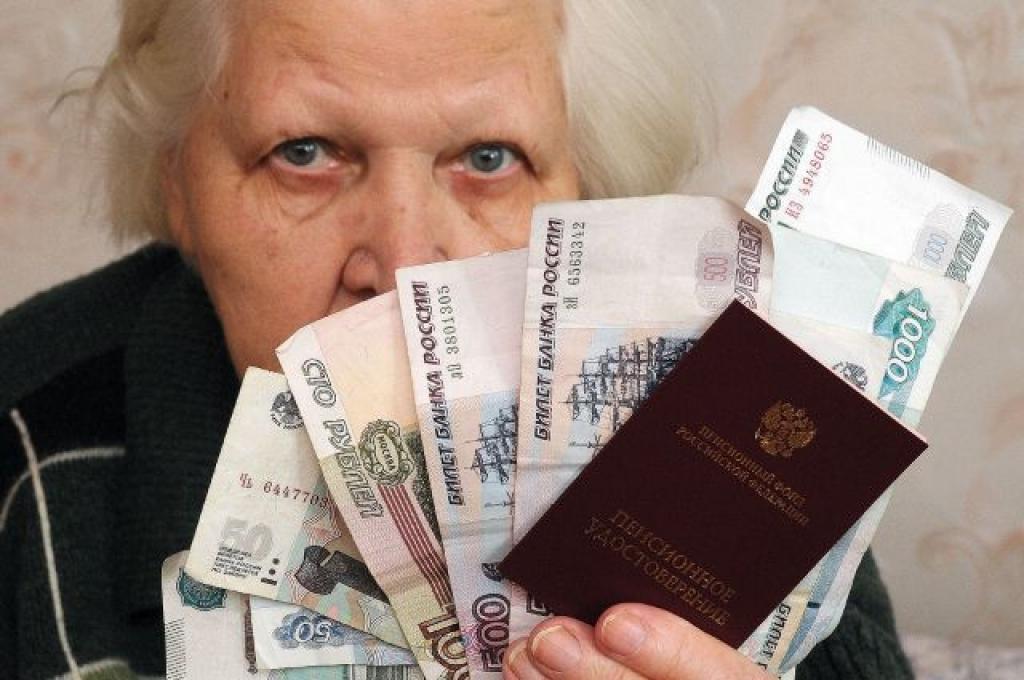 Удержание за отпуск при выходе на пенсию
