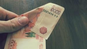 5 тысяч рублей