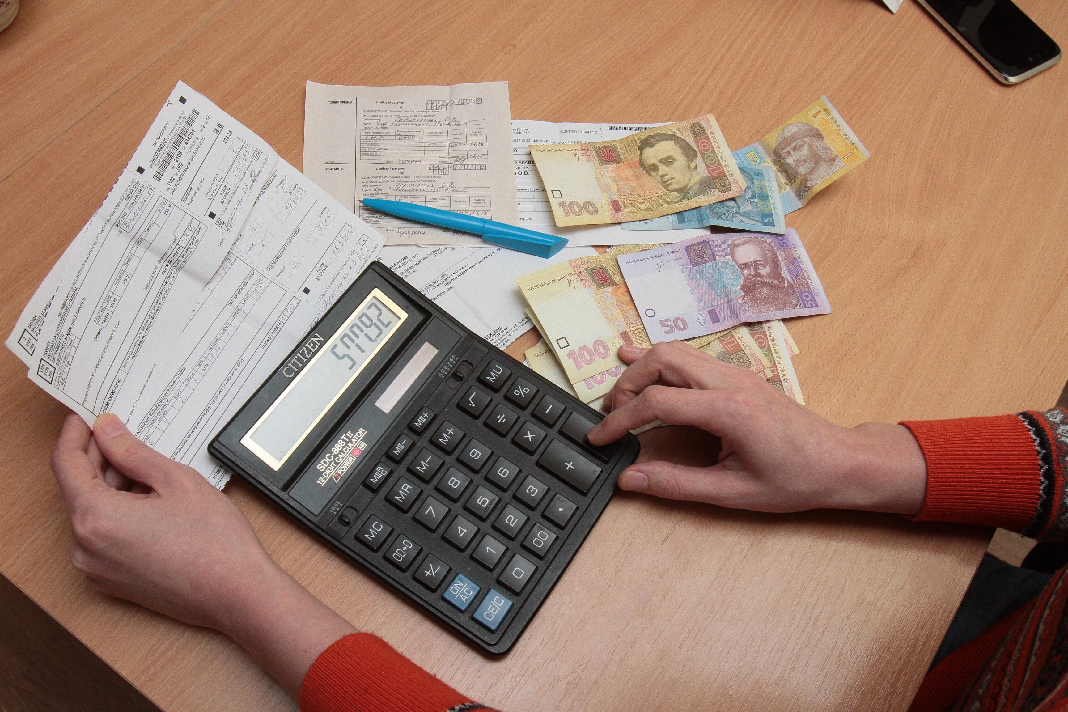 Субсидии на жилье в 2019 году | в Москве, Спб картинки