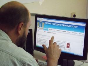 Как можно прикрепиться к поликлинике через портал Госуслуг: инструкция