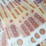 Материальная помощь к отпуску в бюджетных учреждениях