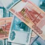 Единовременная выплата из материнского капитала