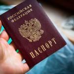 Какие документы нужны для замены паспорта в 45 лет ?