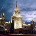 Размер стипендии в ВУЗах Москвы