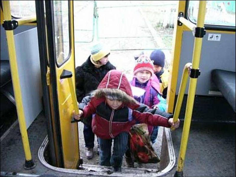 Бесплатный проезд для детей инвалидов