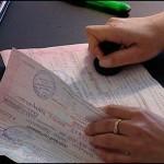 Родовой сертификат : сумма на второго ребенка