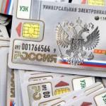 Федеральный закон (ФЗ) о национальной платежной системе: новости