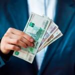 Заработная плата бюджетников : последние новости