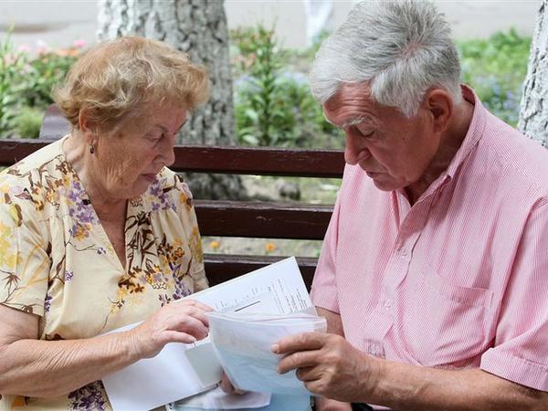 Субсидии пенсионерам в 2019 году