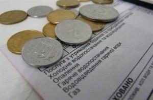 Субсидии в Украине: полный перечень на 2019 год