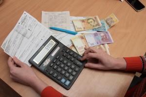 Как оформить субсидию через интернет в Украине ?