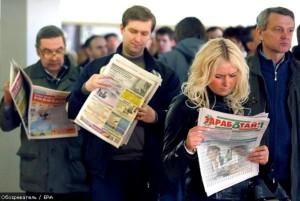 Какое пособие по безработице в Украине ?