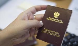Пенсионный возраст в Беларуси : изменения, новости
