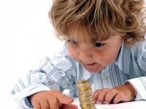 В каких числах перечисляют детские пособия?